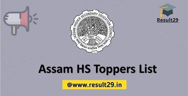 Assam HS Toppers List