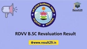RDVV B.SC Revaluation Result