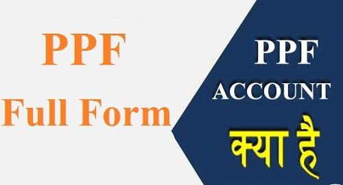 PPF Full Form