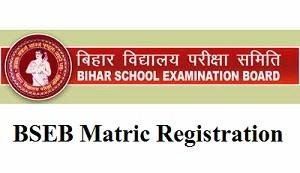 BSEB Matric Registration
