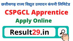 CSPGCL Apprentice Recruitment