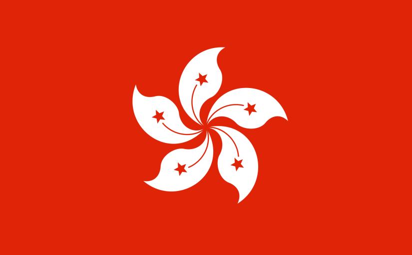 prediksi togel HK 08-01-2019