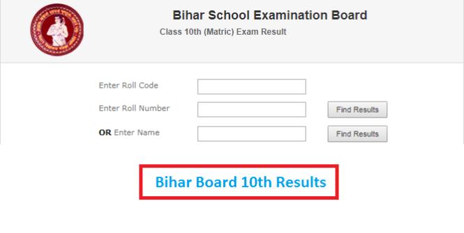 Bihar Board 10th Class Results 2019