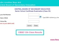 CBSE 12th Class Result 2020