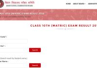 Bihar Matric Result 2018