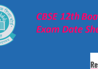 CBSE 12th Class Date Sheet 2020 (Revised)