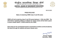 CBSE press release on 10th/12th july exam