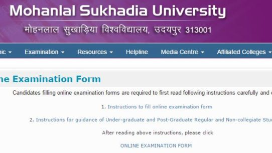 MLSU Mcom Previous & Final Year Exam Form 2020