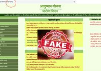 Ayushman-Bharat-Fake-Website