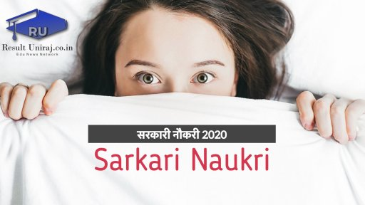 Sarkari Naukri Jobs
