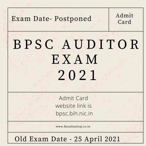 BPSC Auditor Admit Card & Exam Date 2021