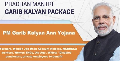 PM Garib Kalyan Yojana detail