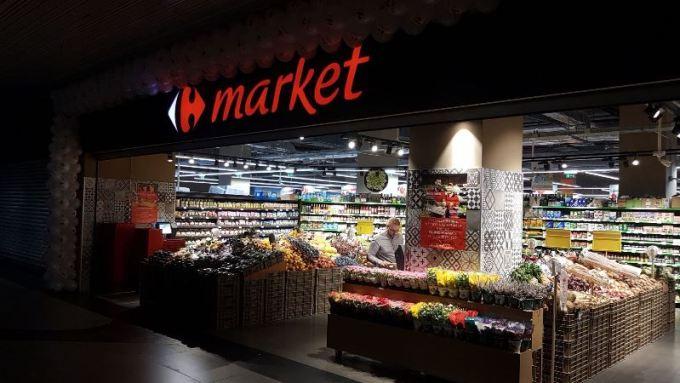 Market Bucuresti Promenada Mall