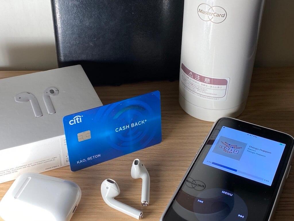 目前最強新戶滿額禮:花旗現金回饋 PLUS 卡新戶滿額禮送 AirPods 2 耳機 · 高睿騰的環旅漫遊