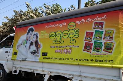 Truck in Yangon advertising ready-made tea leaf salad packets.