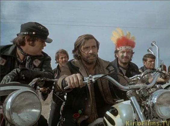Die grausamen Sieben (1968)