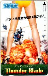 pub jeu thunder blade avec jambes de femme sexy