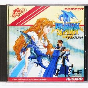 After Burner II PC Engine [Japan Import] - Retrobit Game