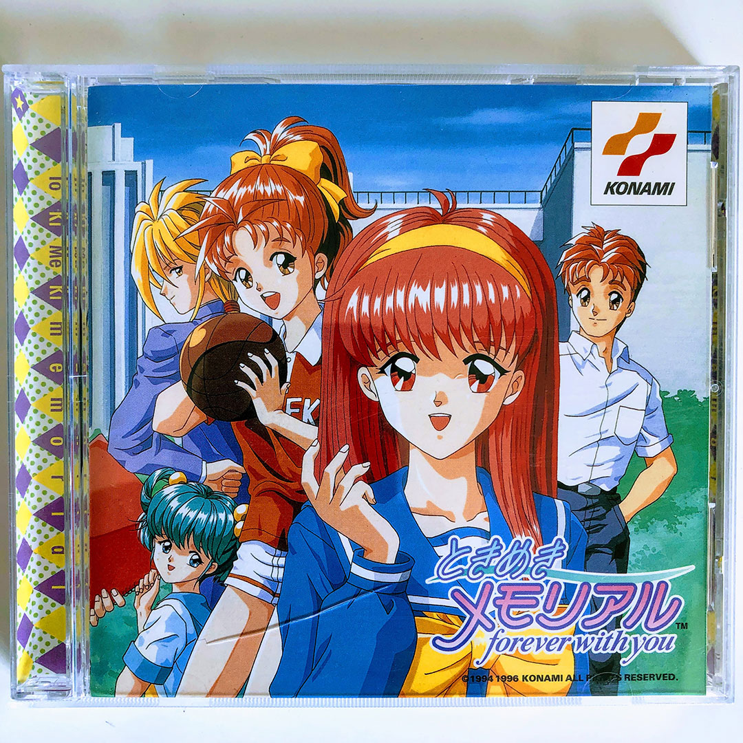 Tokimeki Memorial Forever With You Special Edition Saturn Japan Import Retrobit Game
