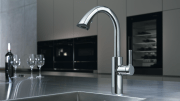 KWC SAROS single-lever prep faucet also comes equipped with the pullout spray.