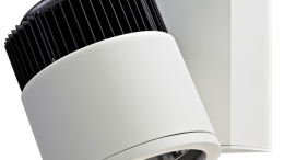 The Amerlux Cylindrix IV LED Accent Track Head for display lighting