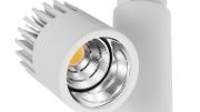 Intense Lighting's MB Mini (MBM)