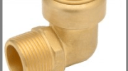 Zurn Industries LLC announces additional options for its Z-Bite Push-to-Connect Fittings, enabling faster installations and repairs for plumbing applications.