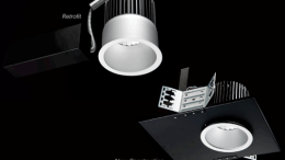 The 6-inch REV Series from METEOR LIGHTING