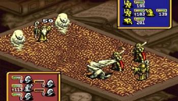 The Legend of Dragoon - PS1 trucchi e codici