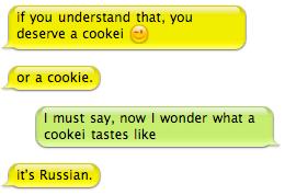 Cookei IM conversation