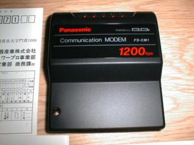 Panasonic_FS-CM1_modem_cartridge_8 Lista de Interfaces e Dispositivos para MSX