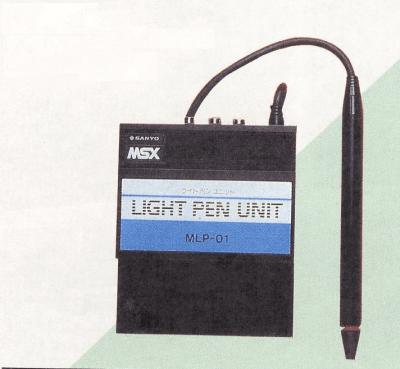 e09f90f8 Lista de Interfaces e Dispositivos para MSX
