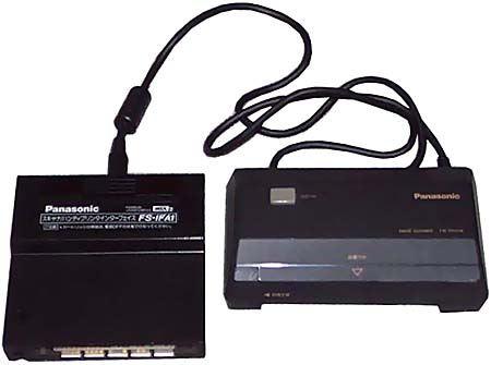 msx_FS-IFA1_FW-RSU1W Lista de Interfaces e Dispositivos para MSX
