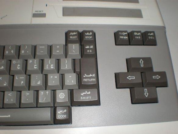 P5110257 MSX al Alamiah AX 170