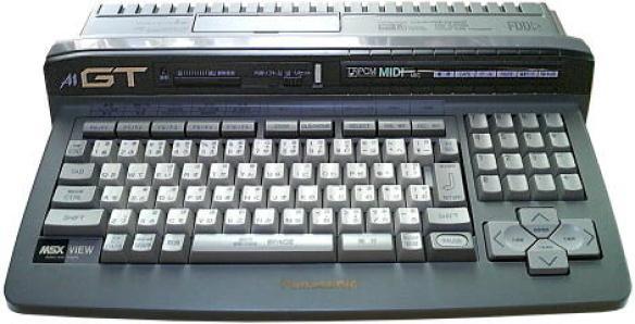 fs-a1gt MSX Panasonic FS-A1GT