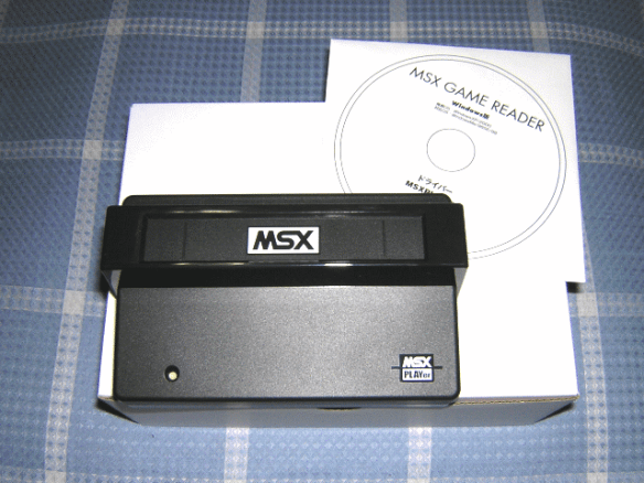 gamereader_jp MSX Game Reader