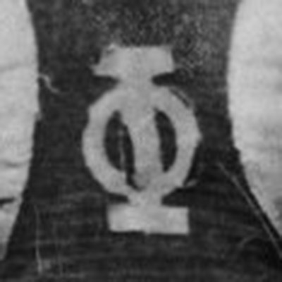 Oorang Indians logo from 1922-1923