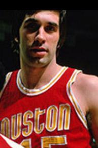 1976-77 Houston Rockets Season