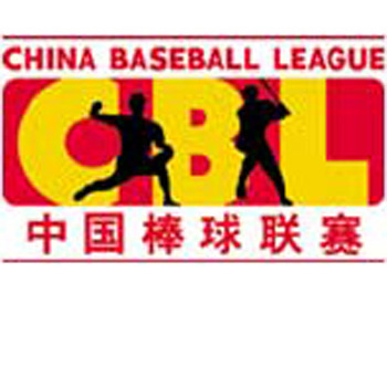 Logo for China Baseball League
