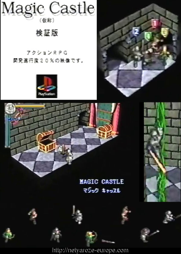 Unreleased PlayStation Game Magic Castle Completed and Available Twenty Years After Being Abandoned