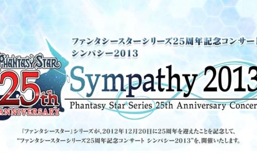 concert phantasy star