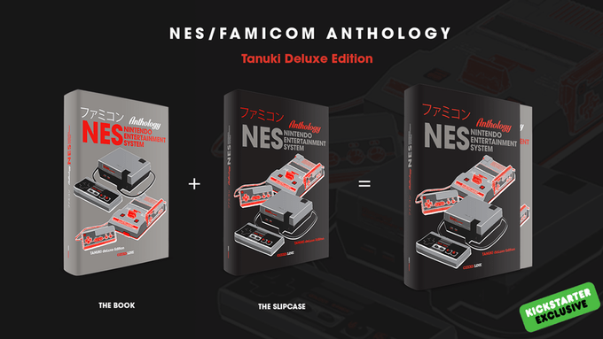 NES Anthology