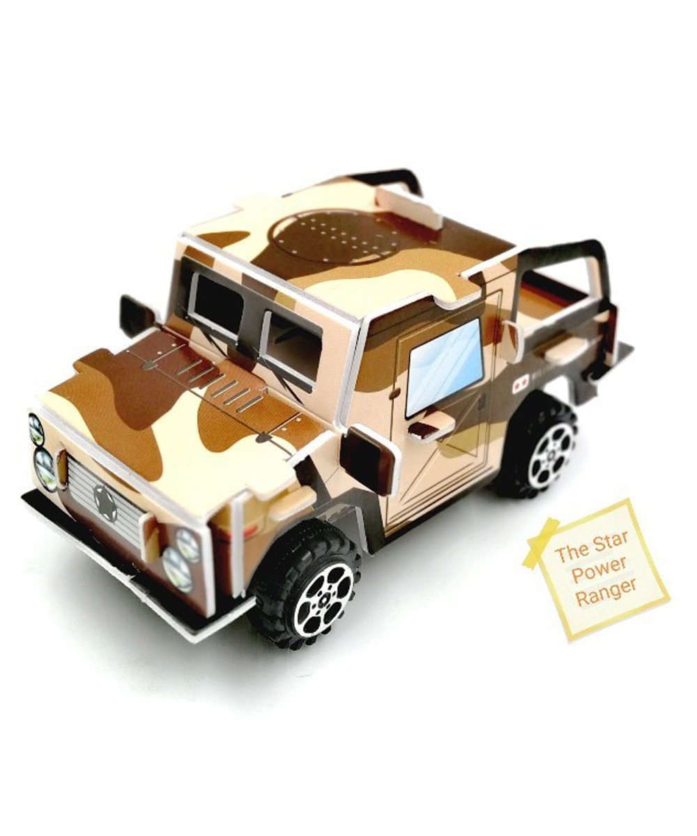 DIY 3d Brown Gypsy Pull Back TOY puzzle for kids
