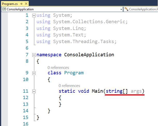 Console Application arguments