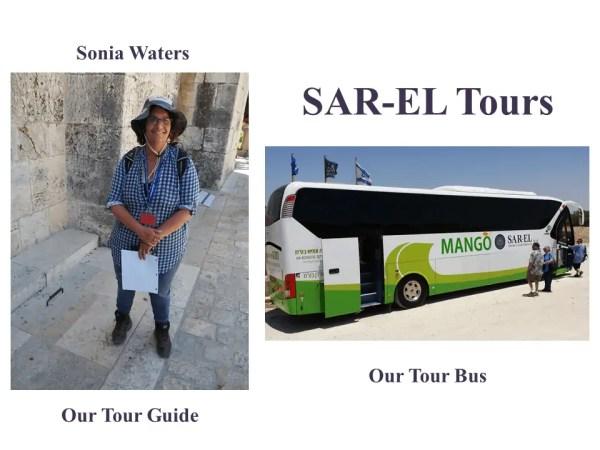 Sar-El Tours