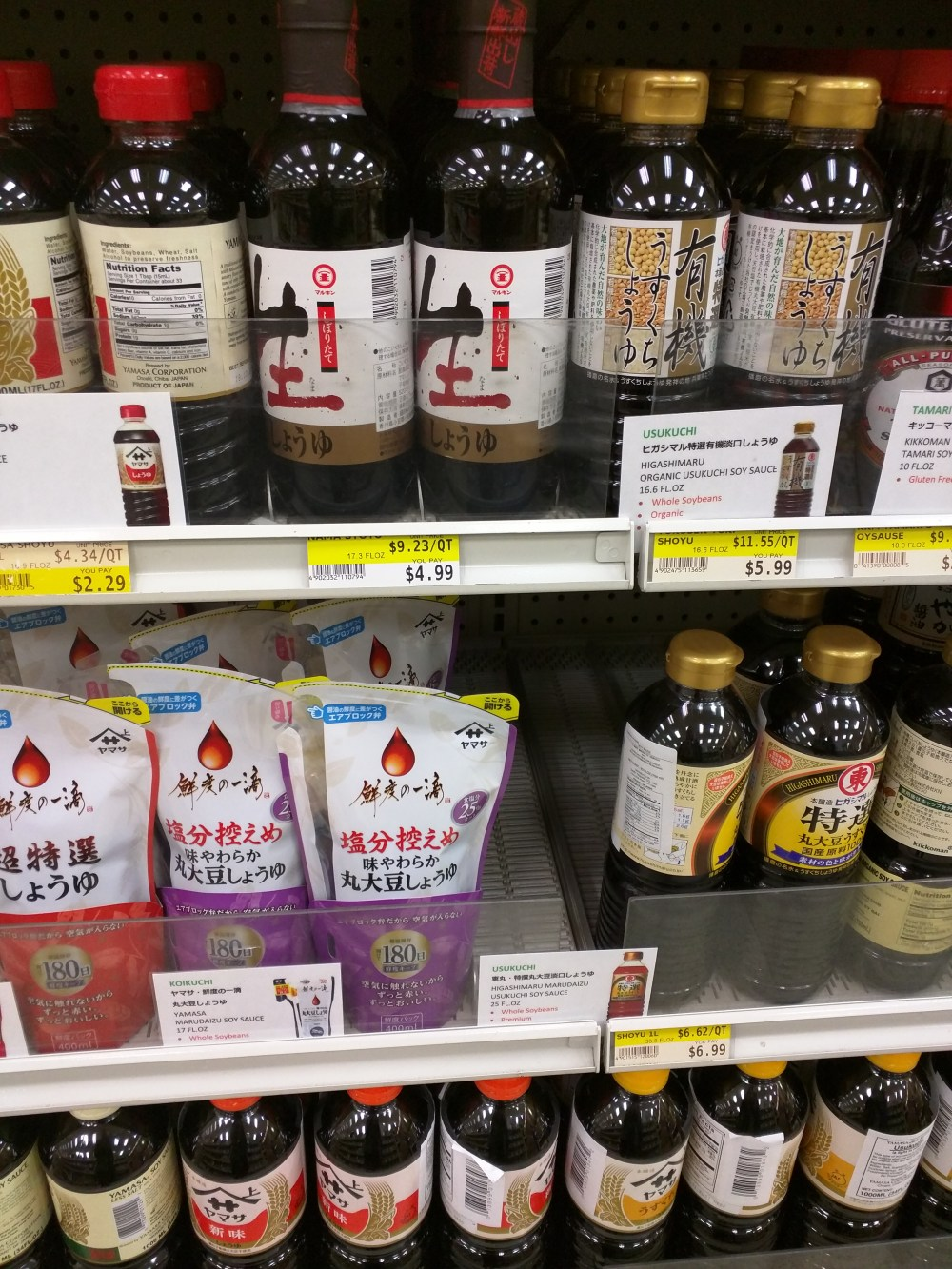 soy sauce selection at mitsuwa