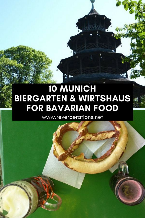 10 of the best Munich Biergarten & Wirtshaus for traditional Bavarian food. A visit to a Munich Biergarten cannot be missed on any trip to the city. #munich #bavaria #germany #biergarten #foodie #travel