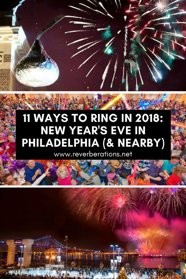 Ring in 2018 in style! Here are 11 fun and unique ways to celebrate New Year's Eve in Philadelphia and the surrounding area!