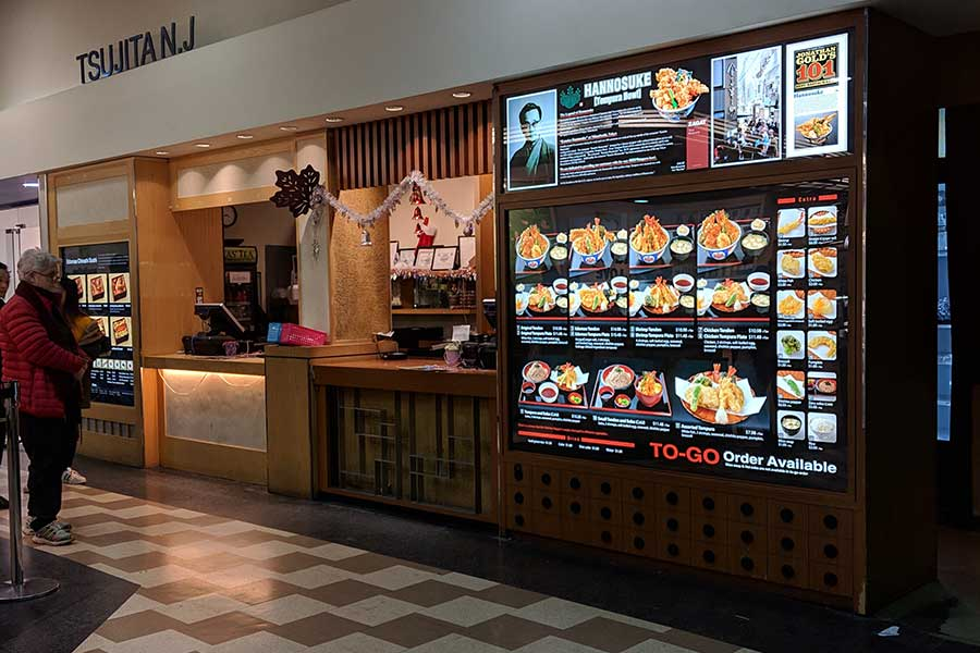 Hannosuke is the Edgewater restaurant location for the Japanese chain.