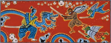 "Bushi no Jojishi ( Samurai Epic ) 14"" x 36 "" mixed media on metal box panel"